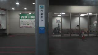 【爆音】【車窓と走行音】西武新宿線 特急小江戸 本川越→西武新宿・左【NRA】