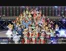 ミリシタ「Brand New Theater!」39人ライブ スペシャルアピール配置確認用