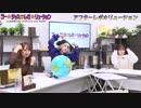 アフター☆レボ☆リューション 第62界