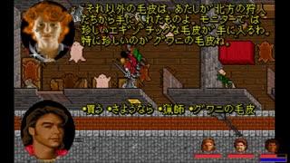 ウルティマ 7 part.2 サーペントアイル 日本語プレイ動画その5