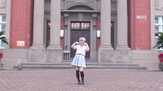 【にゃこ】恋色に咲け【踊ってみた】#321M