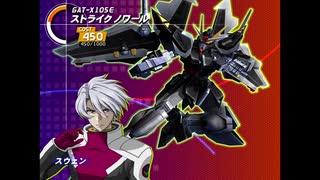 【TASさんの休日】連合 vs ザフト2 PLUS【