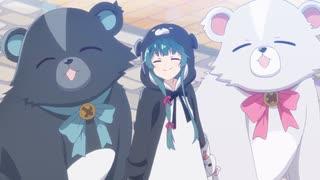 くまクマ熊ベアー #11「クマさん、烏賊(