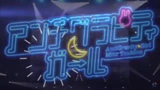 アンチグラビティ・ガール LIVE&PV mix