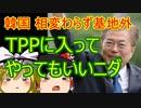 ゆっくり雑談 302回目(2020/12/15)