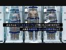 【衝撃】人体冷凍保存の全て【不老不死】