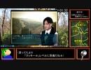 【リアル登山アタック】比婆山・烏帽子山攻略 01:15:29【ペア部門】