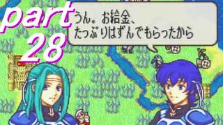 【ゆっくり】FE烈火縛りプレイ幸運の斧