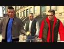 Grand Theft Auto:The Ballad of Gay Tony #02
