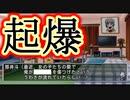 【ぐっない実況】ガチで恋するときめきメモリアル3【part.23】