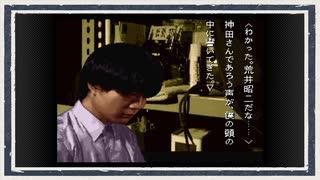 ◆学校であった怖い話 実況プレイ◆part141
