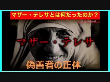 富士 フィルム アドレノクロム