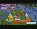 【Minecraft】 方向音痴のマインクラフト Season8 Part54 【...