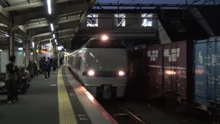 【米原】う回サンダーバード33号と待避貨物列車@石山(20201216)【回り】