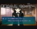 【表裏のある人】アマガミ実況_第16回【PS2実況】
