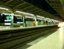 N700系のぞみ 新横浜駅ホームを全速力で通過