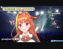 ゲッダン【2020/12/16】