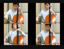 チェロ四重奏でFF5の「親愛なる友へ」を演奏。