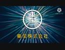 劇場版 鬼滅の刃 無限列車編 完全版