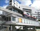 【ゆいレール】沖縄都市モノレールPV(テスト版)