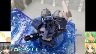 30MM シエルノヴァ高機動型 サブマリン シーンベース水中ほか ゆっくりプラモ動画
