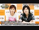 【公式】神谷浩史・小野大輔のDear Girl〜Stories〜 第6話(2007年5月12日放送)プロデューサーズ・カットバージョン