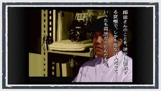 ◆学校であった怖い話 実況プレイ◆part143