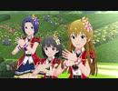 【ミリシタMV】カーテシーフラワー【1080p60 アプコン】
