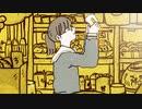 YOASOBI「ハルカ」Official Music Video