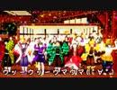【鬼滅の刃MMD】ウッーウッーウマウマ(゚∀゚)【Caramelldancing】