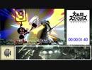 [TA]大乱闘スマッシュブラザーズSPECIAL セフィロスチャレンジ VERYHARD 2秒40