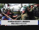 恐怖の中国・更に進むデジタル全体主義