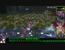 【RTA】テイルズオブベルセリア New Game 8:37:53 Part08/10 ロクロウチャート