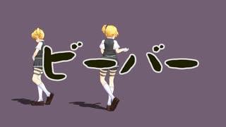 【MMD】ビーバー(モーション配布)