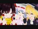 【MMD杯ZERO3】新レイマリでEVERYBODY