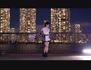 【愛川こずえ】シニカルナイトプランを踊ってみた