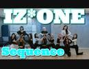 IZ*ONE ✨SEQUENCE Dance_Practice  [Close-UP Mirror_Ver] ✅音源入替+拡大+反転+和訳