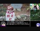 【RTA】高尾山04:57/タカオサンノススメ