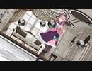 【MMD杯ZERO3】鉄球が飛び交う中で「シュガーソングとビターステップ」を踊る修行をする鈴原るる
