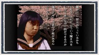 ◆学校であった怖い話 実況プレイ◆part144