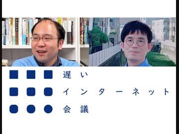 『【無料版】石岡良治×福嶋亮大「2020年の想像力」』のサムネイル