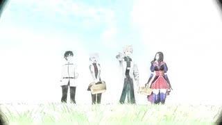 【Fate/MMD】 アカシア  【MMD杯ZERO3参加