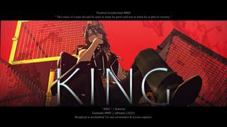 【MMDツイステ】KING【サバナクロー】
