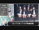 【2020】SUPERGT Rd8.FUJI Final