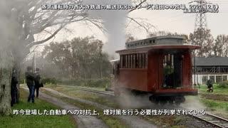 漢達の西鉄_衝天の男気編