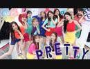 Cream Angel - 「Pretty」日本語で歌ってみた