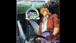 1991年12月20日 ゲーム アーネスト・エバンス(メガCD) BGM 「01 - Opening」
