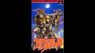 1994年08月26日 ゲーム アップルシード プロメテウスの神託(SFC) BGM 「03 Inside Building」