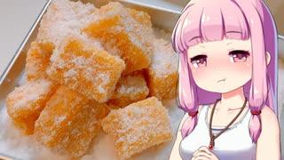 【カスドース】茜ちゃんのデブ活夜食メシ