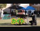 美由紀のエレクトーン!!嵐「カイト」!!グローバルアリーナキャンドルガーデンクリスマス2020!!